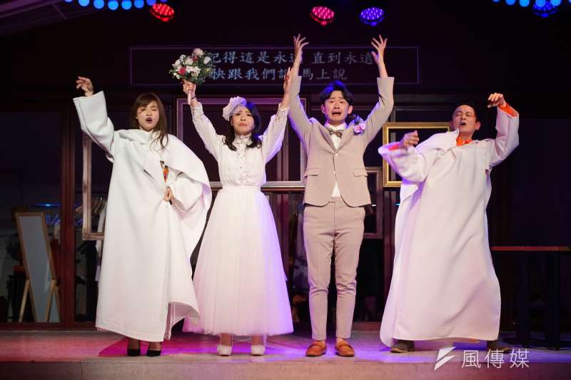 外百老匯音樂劇《I Love You, You're Perfect, Now Change》於25日在台北南村劇場進行彩排。(盧逸峰攝)