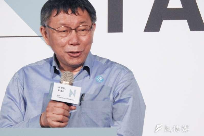 20210225-台北市長柯文哲25日出席後疫情產業數位轉型政策白皮書發表記者會。(方炳超攝)