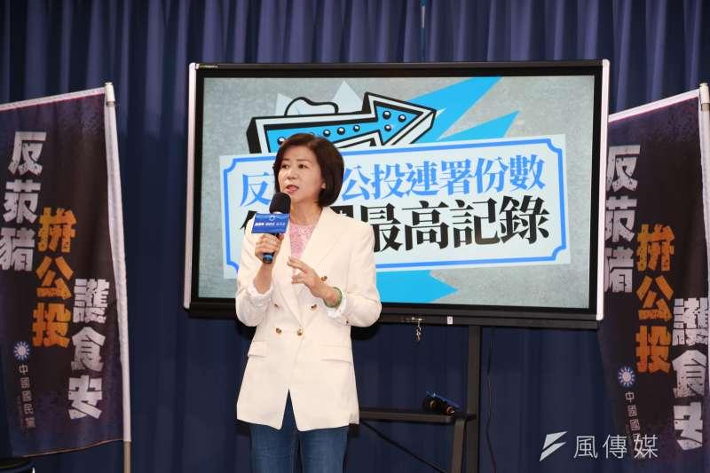 國民黨文傳會主委王育敏表示,「反萊豬」公投案的連署數將創下2017年「公民投票法」修正後,最短時間達成最高連署份數的紀錄。(晏明強攝)