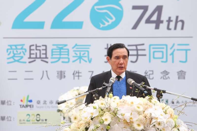 前總統馬英九(見圖)受邀出席台北市政府28日在二二八和平公園舉辦二二八74周年紀念會。(顏麟宇攝)