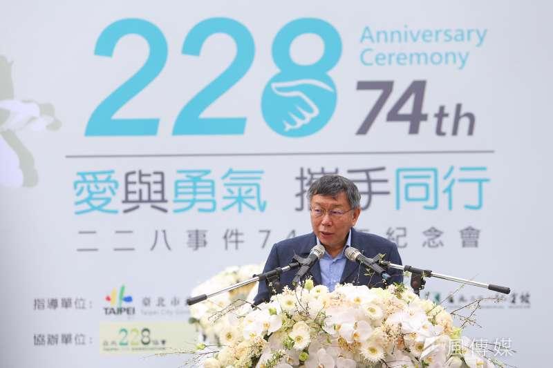 中國宣布禁止進口台灣鳳梨,台北市長柯文哲(見圖)認為,3月1日要禁止進口,今天幾號?剩下幾天可以準備,「大家會感受到他的善意嗎?」(顏麟宇攝)