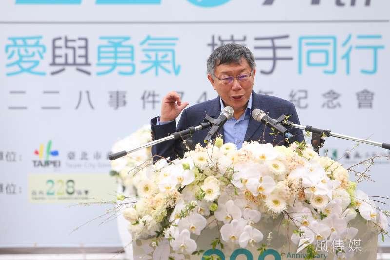台北市長柯文哲(見圖)28日出席「二二八事件74周年紀念會」。(顏麟宇攝)