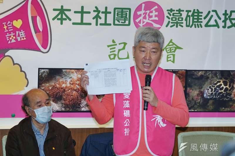 台灣公民參與協會理事長何宗勳(右)在環團決議不與陳吉仲會面後,表明自己橋接政府與環團的中間人階段性任務已完成,未來不會再參與公投相關事務。(資料照,盧逸峰攝)