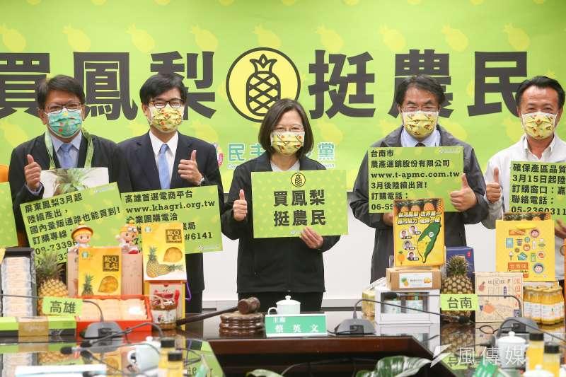 高雄市長陳其邁(左二)建議,民進黨中央該把黨徽換成鳳梨至少1周,彰顯挺鳳梨農。(顏麟宇攝)