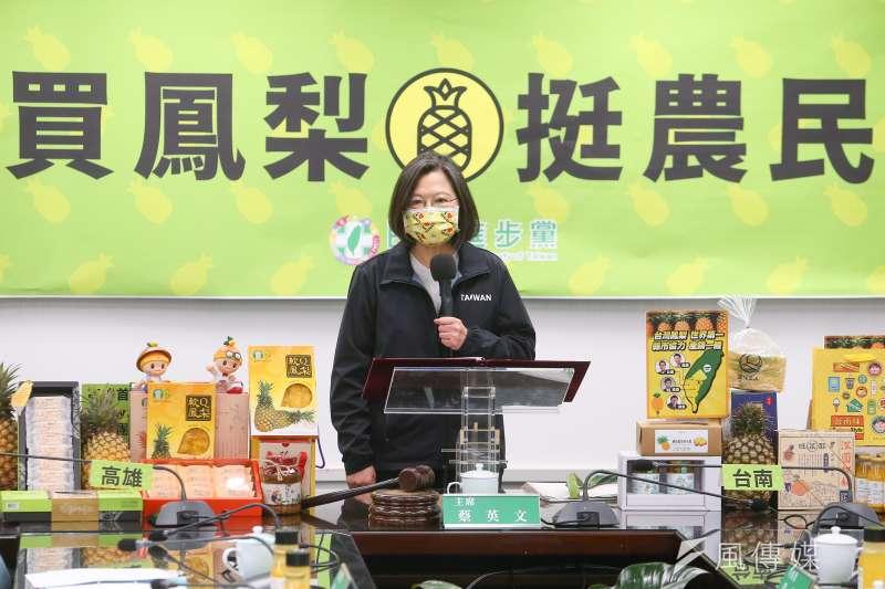 總統蔡英文(見圖)去年3月表示,我國終於突破檢疫障礙,把鳳梨賣到澳洲,但卻被農業網紅「Linbay好油」發現,其實去年只有出口56公斤的鳳梨乾到澳洲。(顏麟宇攝)