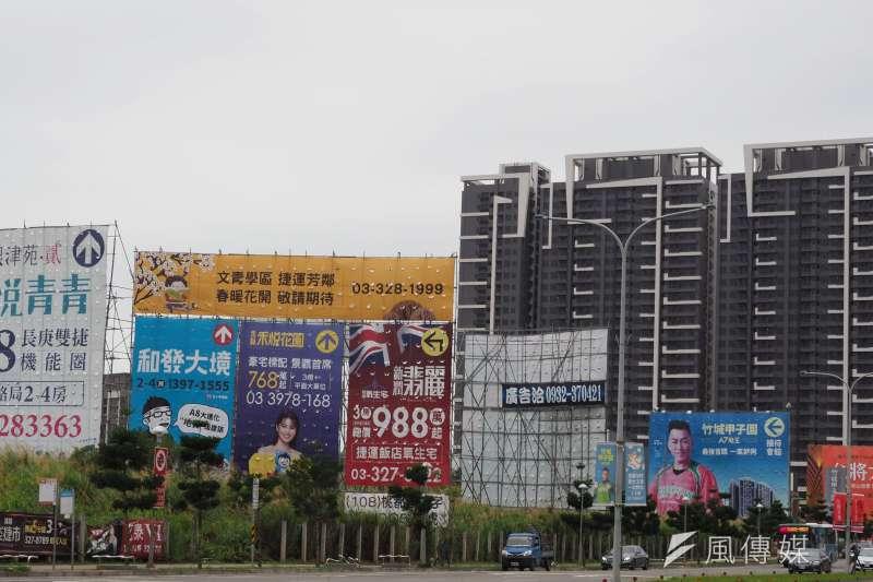 意藍資訊和彥星喬商共同發表「台灣房地產網路聲量」,研究顯示2020年全台房地產輿情討論總量高達340萬。(柯承惠攝)