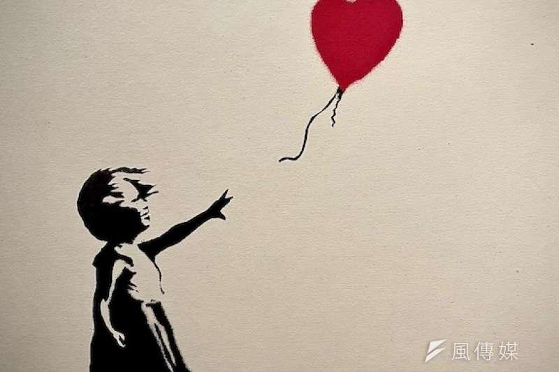 班克西名畫《持氣球的女孩》(曾廣儀攝)