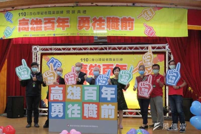 高雄市政府勞工局開辦的第34期身心障礙者職業訓練班,在博訓中心開訓。(圖/徐炳文)