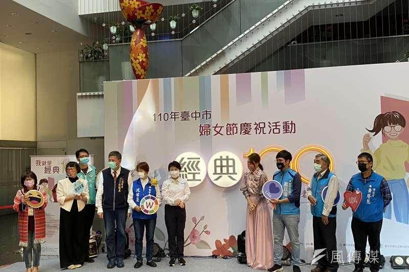 台中市長盧秀燕及社會局長彭懷真跟藝人周慧,一起啟動女性生命故事展活動。(圖/王秀禾攝)