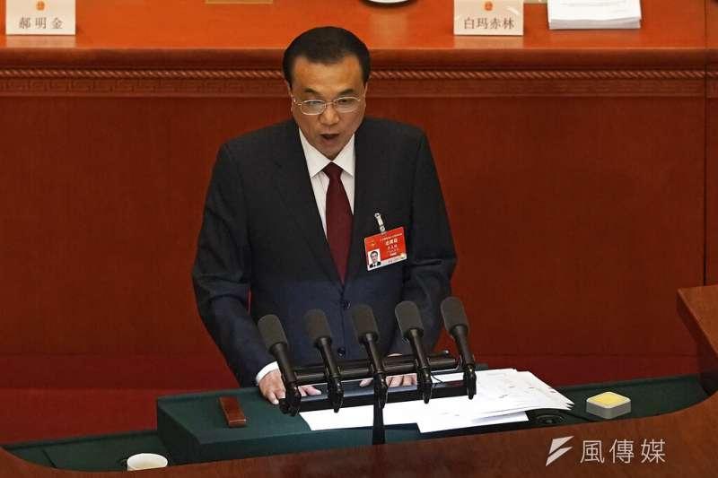 中國第十三屆全國人民代表大會第四次會議在北京召開,中國總理李克強進行政府工作報告。(美聯社)