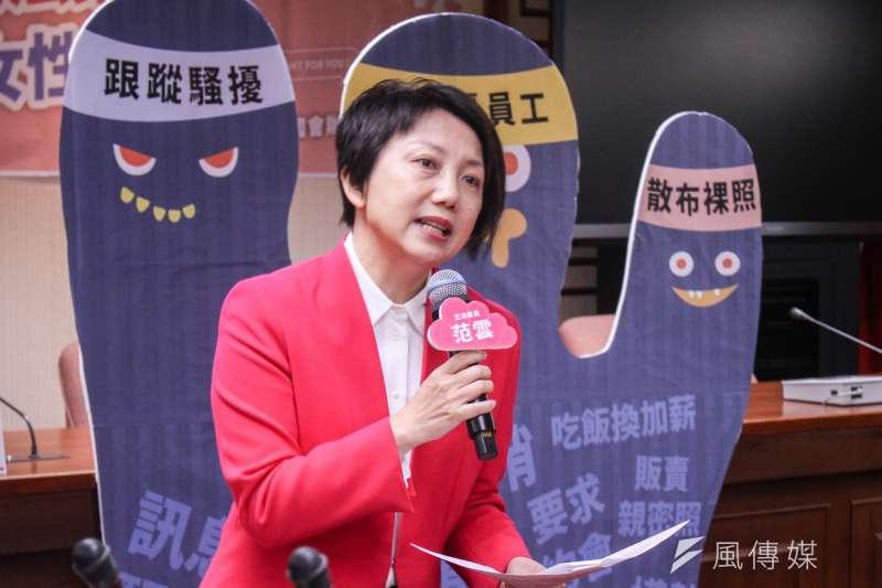 民進黨立委范雲舉行放寬華航機師檢疫的協調會,結果讓自己成為箭靶。(蔡親傑攝)