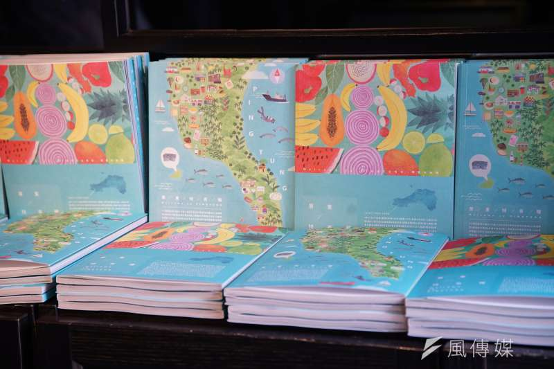 20210309-屏東縣政府近期出版《屏東特有種》一書於9日舉行發表會。(盧逸峰攝)
