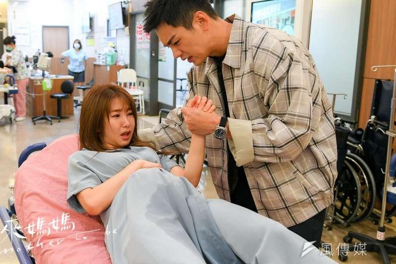 Netflix台劇《未來媽媽》(英文片名:Mother To Be)劇情觸動人心,道出台灣女性在婚姻中必經的過程,以及婚姻的現實面。(圖/取自未來媽媽 mother to be@Facebook)