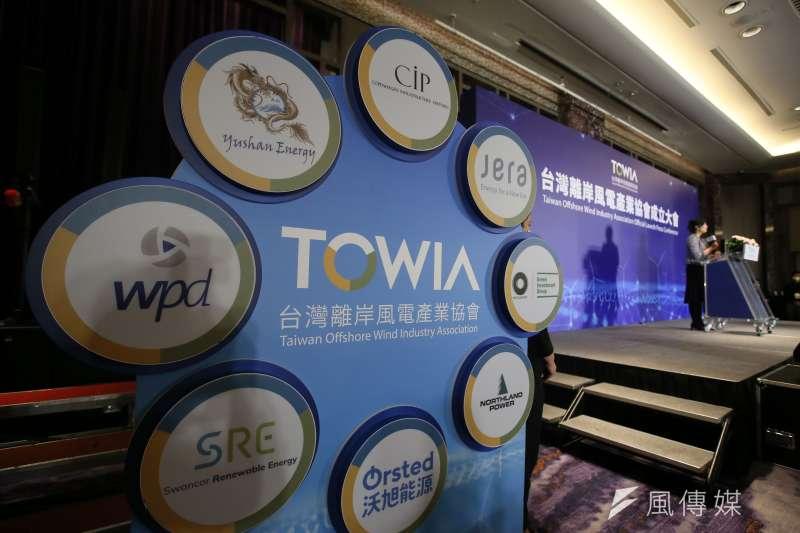 台灣離岸風電產業協會舉行成立大會記者會。(柯承惠攝)