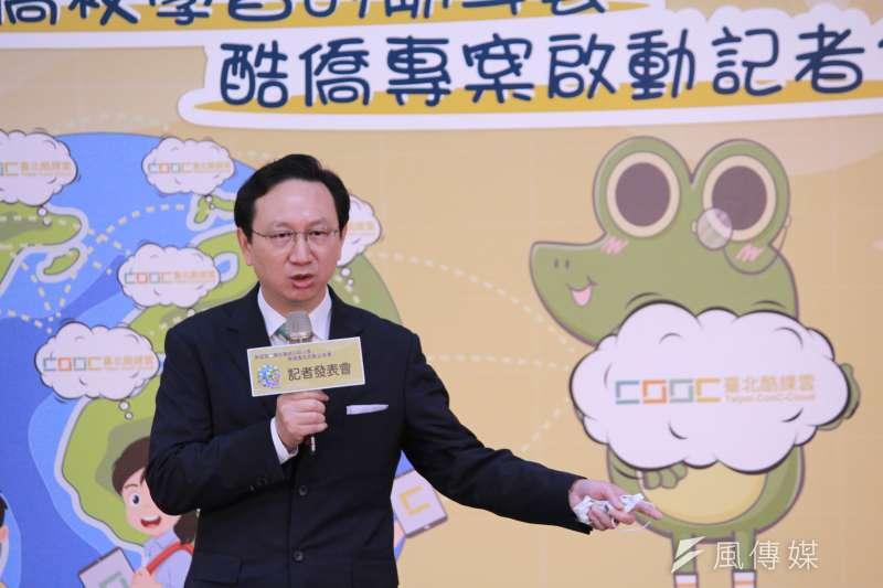 20210317-僑委會委員長童振源17日上午出席台北酷課雲與僑委會合作簽約「酷僑專案」活動。(方炳超攝)