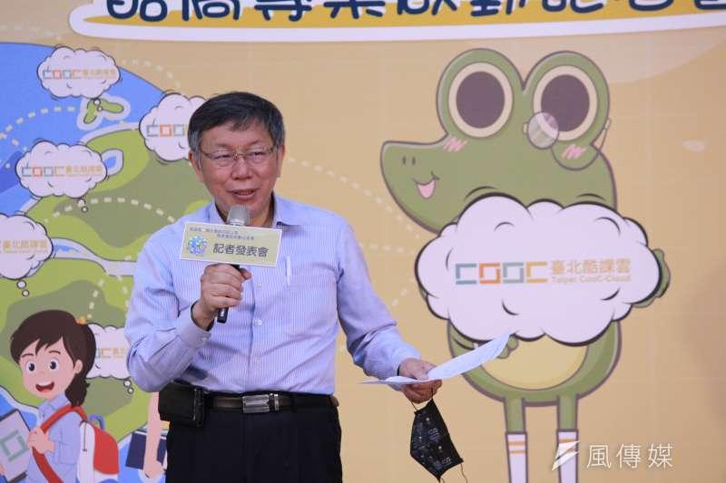 台北市長柯文哲17日上午出席台北酷課雲與僑委會合作簽約「酷僑專案」活動。(方炳超攝)