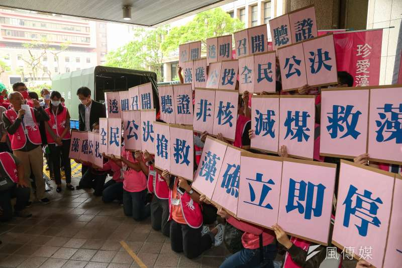 根據台灣民意基金會所發布的最新民調,若藻礁公投在明日舉行,有41.1%民眾傾向投同意票。圖為珍愛藻礁公投連署小組送交連署書。(資料照,顏麟宇攝)