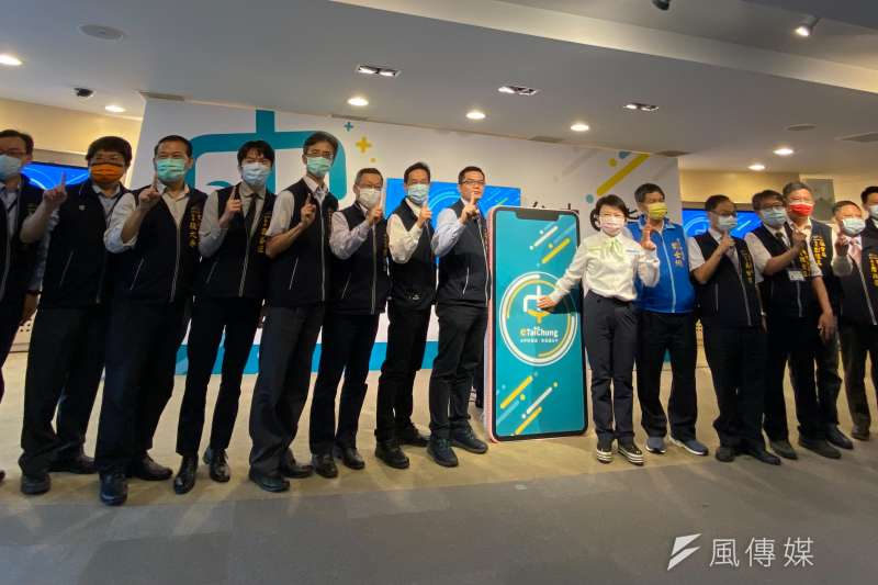 台中市政府19日推出「台中e指通」數位市民平台。(圖/王秀禾攝)