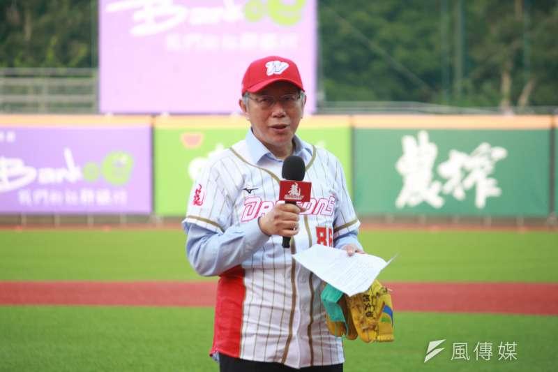 重返職棒戰場的味全龍在天母設置主場,台北市長柯文哲前往開球。(方炳超攝)