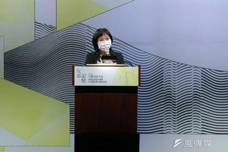 20210327-促轉會主委楊翠27日出席「平復司法不法之第五至七波刑事有罪判決撤銷公告儀式」。(顏麟宇攝)