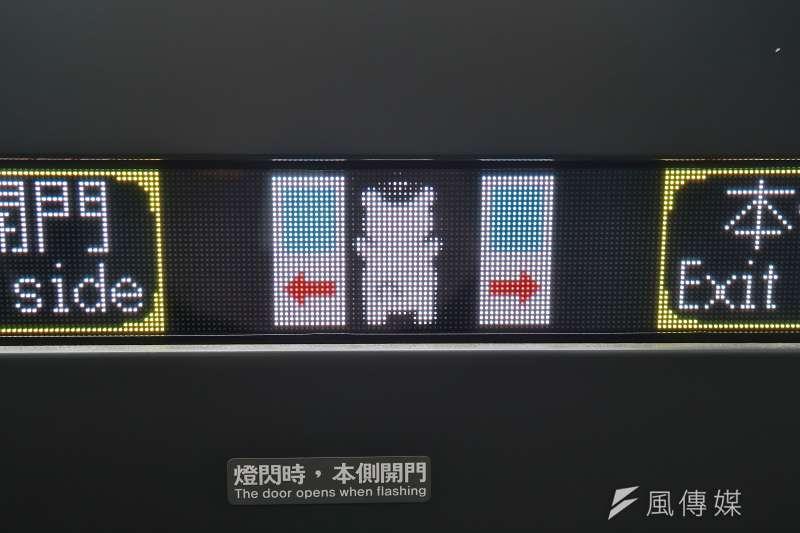 20210401-台鐵EMU900區間車1日首航,車廂內螢幕的開門動畫竟藏了一隻熊,據了解牠就是台鐵吉祥物鐵魯。(盧逸峰攝)
