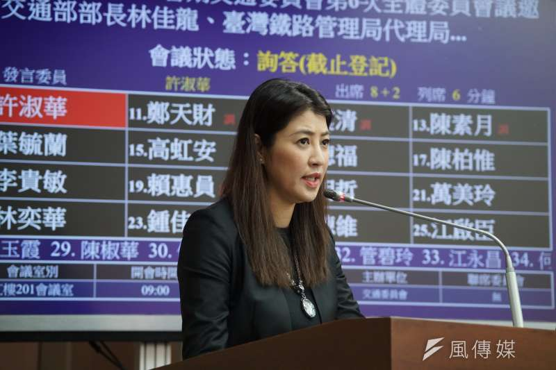 20210407-立委許淑華7日於交通委員會質詢。(盧逸峰攝)