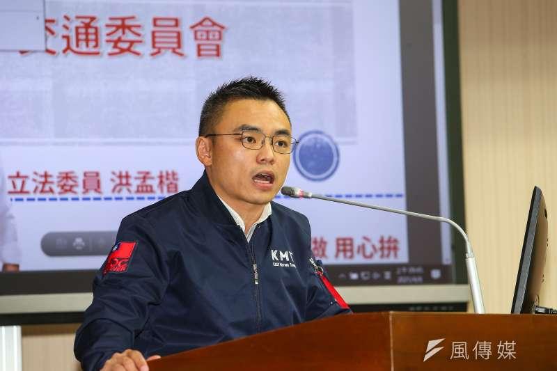 國民黨立委洪孟楷8日於交通委員會針對「太魯閣號出軌事故」質詢。(顏麟宇攝)