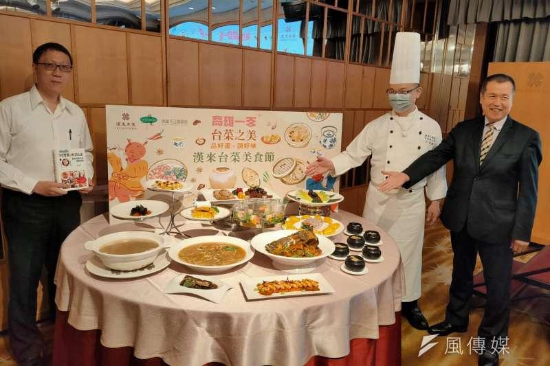 漢來美食與高雄市立圖書總館合作的「品好書、讀好味」高雄一百台菜美食節活動即將開跑。(圖/徐炳文攝)