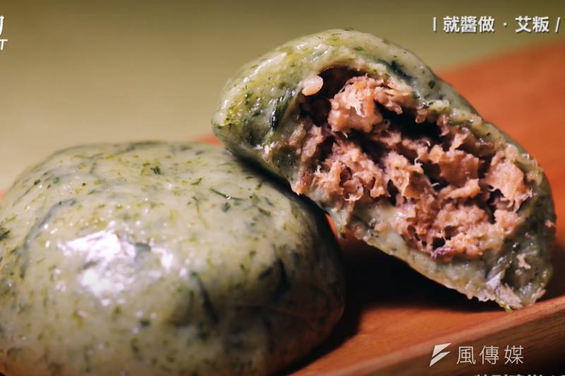 草仔粿的外皮為什麼要做成綠色的?(示意圖/取自YouTube@食力 foodNEXT)