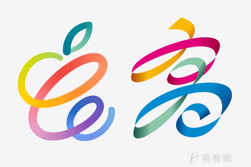 蘋果2021春季發表會的邀請卡圖示被網友發現與高雄市徽高度雷同。(合成圖/擷取自蘋果、高雄市府官網)