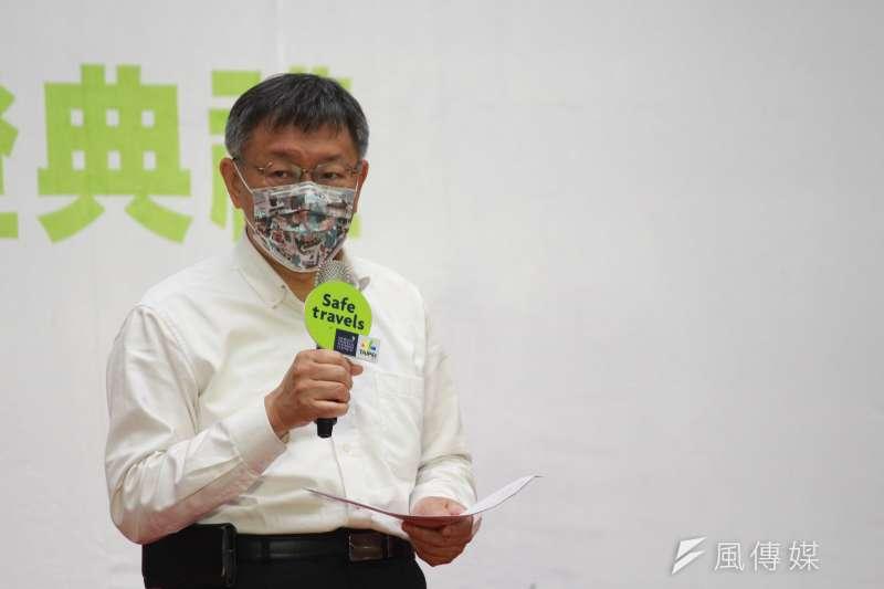 台北市長柯文哲16日上午出席台北市MICE業者WTTC安全戳記授證典禮,談及新冠疫苗議題。(方炳超攝)