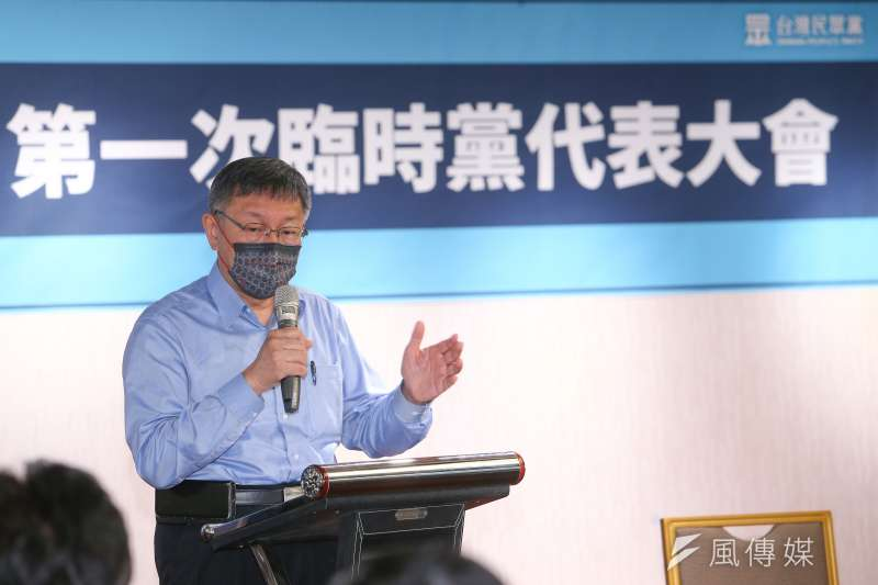 民眾黨17日舉行臨時黨代表大會,主席柯文哲上台致詞。(顏麟宇攝)