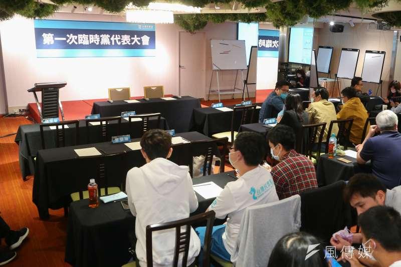 20210417-台灣民眾黨17日舉行2021第一次臨時黨代表大會。(顏麟宇攝)