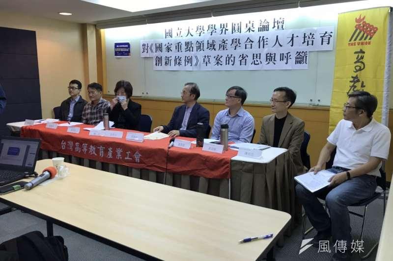 高教工會舉辦《重點領域條例》論壇。(吳尚軒攝)