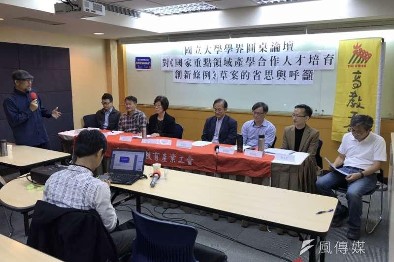 高教工會舉辦重點領域條例論壇,台灣師範大學英語系教授黃涵榆則呼籲,既然都可以退回《兩岸服貿條例》,《重點領域條例》也該在程序不正義的狀況下退回。(吳尚軒攝)