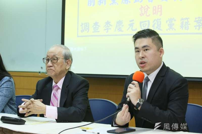 新黨榮譽主席郁慕明(左)與新黨成員王炳忠(右)等人19日召開記者會。(柯承惠攝)