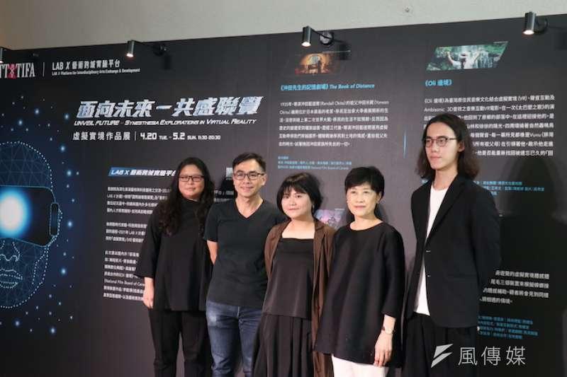 台中國家歌劇院即日起到5月2日,舉辦LAB X《面向未來—共感聯覺》虛擬實境展展期。(圖/記者王秀禾)