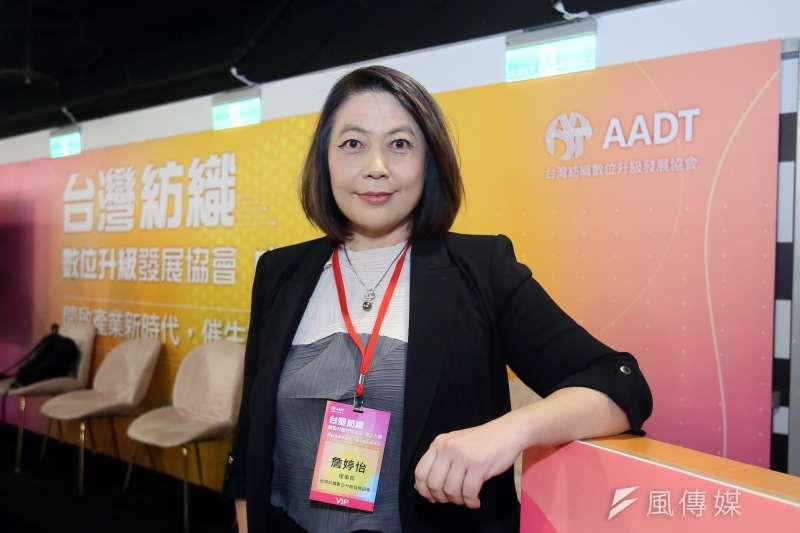 台灣紡織數位升級發展協會理事長詹婷怡。(柯承惠攝)