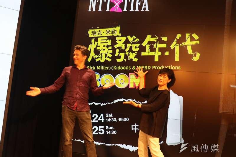 《爆發年代》亞洲首演在臺灣,4月24、25日在臺中國家歌劇院演出。(圖/王秀禾)