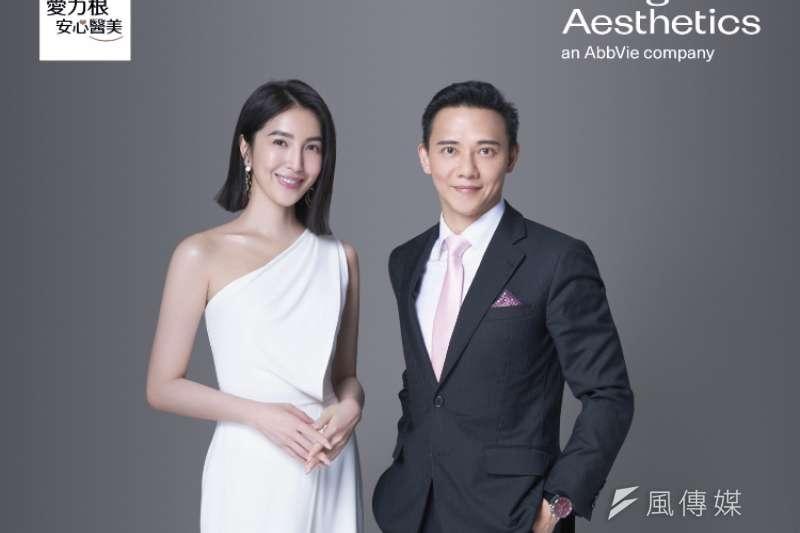 愛力根安心醫美總經理林尚威與品牌代言人楊謹華共同提倡「美麗,不用冒險」。(圖/業者提供)