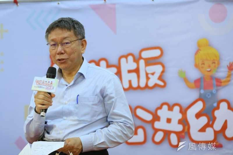 台北市長柯文哲27日出席台北市教育局準公共幼兒園2.0上路記者會,會前對中崙派出所黑衣人事件做出回應。(資料照,柯承惠攝)