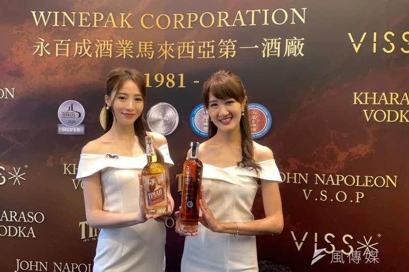 馬來西亞永百成酒業公司(Winepak)正式宣告旗下獲得雙項國際大獎聲譽的TIMAH泥煤威士忌在台上市。(圖/陳又嘉)