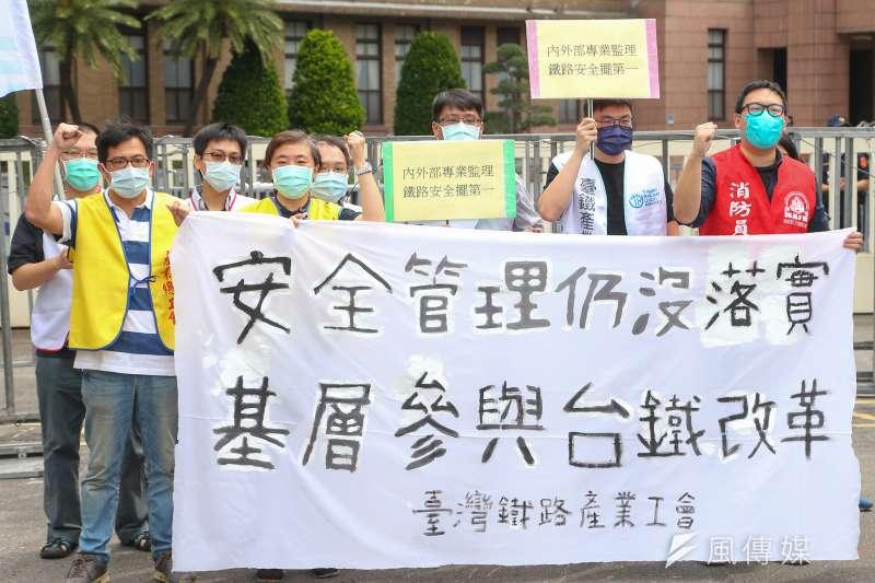 台鐵產業工會1日召開「安全管理仍沒落實,基層參與台鐵改革」記者會。(顏麟宇攝)