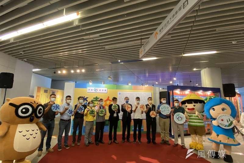 「淼垚众-水保60巡迴展」即日起至7/4在台中國資圖開展。(圖/記者王秀禾攝)