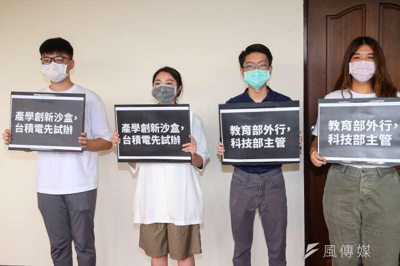 經濟民主連合、台灣學生聯合會4日召開「產學創新沙盒,初期試辦限台積電」記者會。(顏麟宇攝)