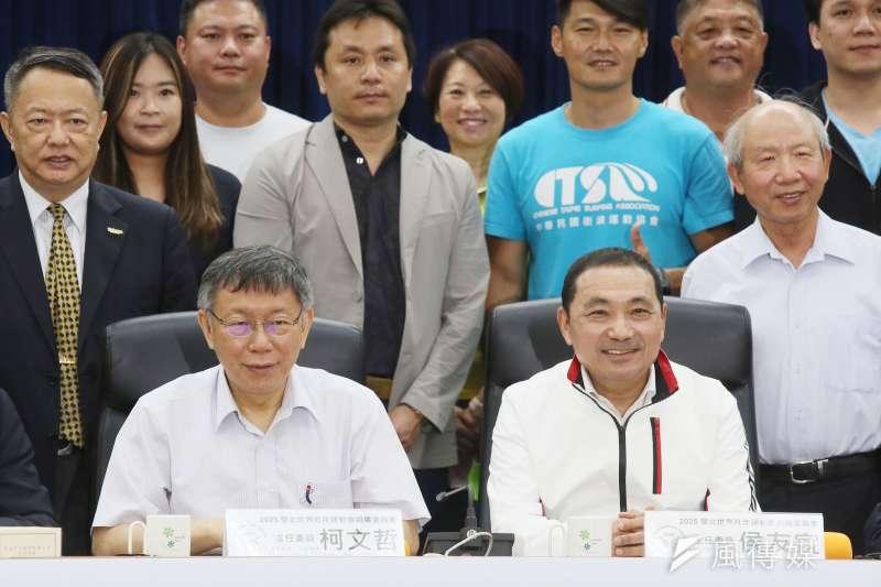 台北市長柯文哲(前左)與新北市長侯友宜(前右)7日出席2025雙北世界壯年運動會組織委員會成立大會。(柯承惠攝)