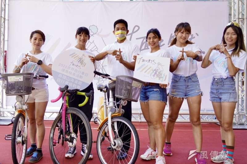 觀光局副局長邱俊龍(左三)邀請自行車國手「黃亭茵」,號召全台車友及喜愛戶外運動的民眾,一起騎單車旅遊高雄。(圖/徐炳文)
