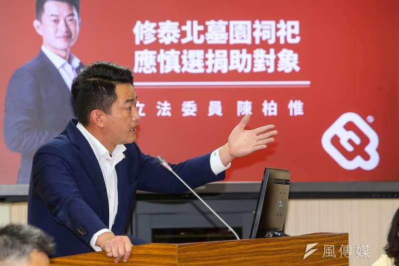 20210510-台灣基進立委陳柏惟10日於外交國防委員會質詢。(顏麟宇攝)