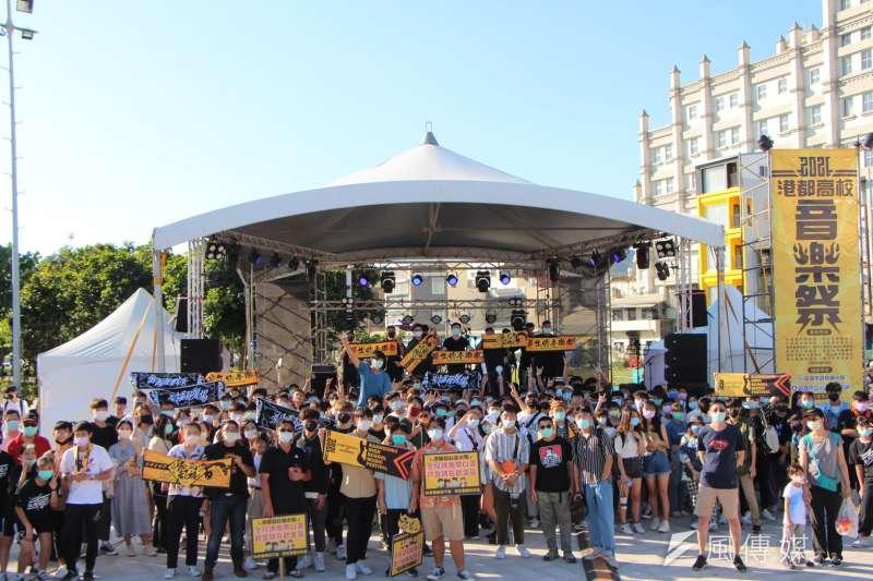 港都高校音樂祭今年於旗津盛大展開。(圖/徐炳文攝)