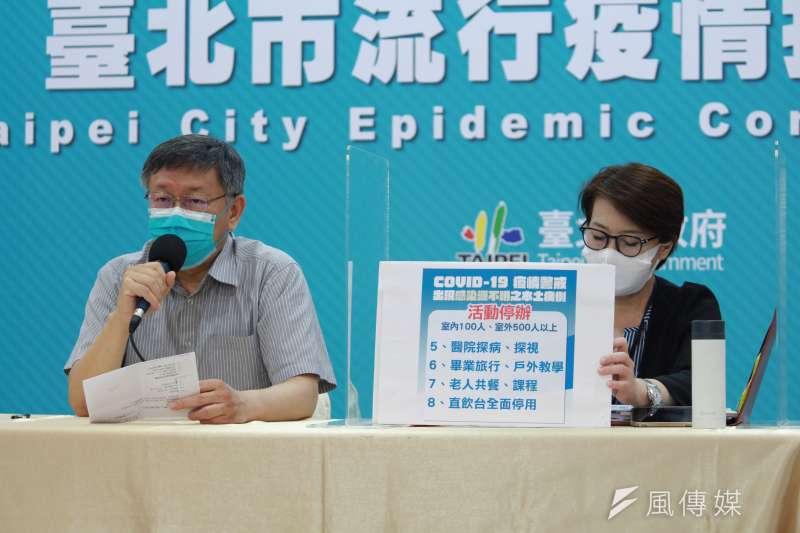 台北市長柯文哲(左)今天下午在記者會上呼籲,由於不知道疫情會嚴重到什麼程度,希望大家能夠保持穩定,不要再責怪來責怪去。右為台北副市長黃珊珊。(方炳超攝)